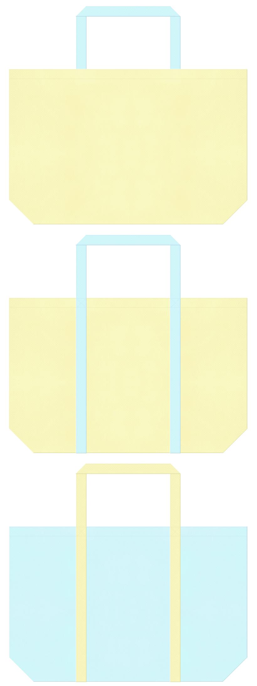 優しさ・ゆるさ・リラックス・絵本・おとぎ話・介護用品・潤い・化粧水・洗剤・石鹸・洗面用品・バス用品・ガーリーデザイン・パステルカラーの不織布マイバッグにお奨めのデザイン:薄黄色と水色のコーデ