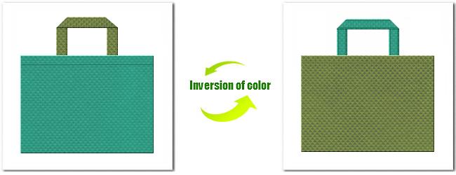 不織布No.31ライムグリーンと不織布No.34グラスグリーンの組み合わせ