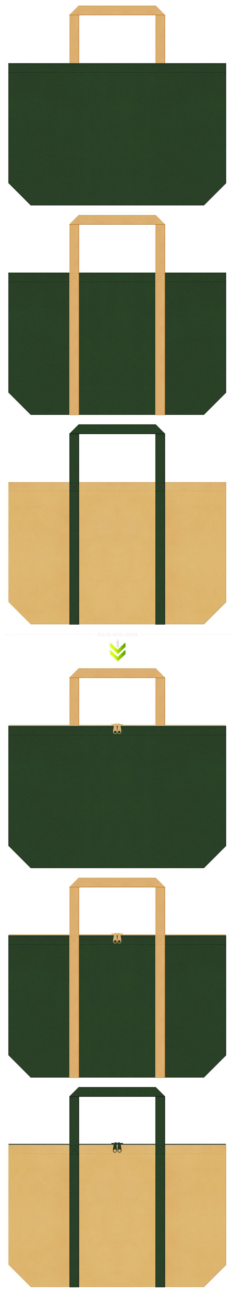 濃緑色とカーキ色の不織布エコバッグのデザイン。キャンプ・アウトドア用品のショッピングバッグや動物園のノベルティにお奨めです。