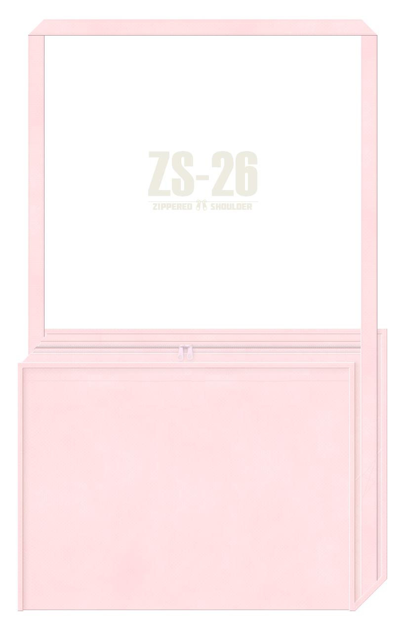 ファスナー付き不織布ショルダーバッグのカラーシミュレーション:桜色