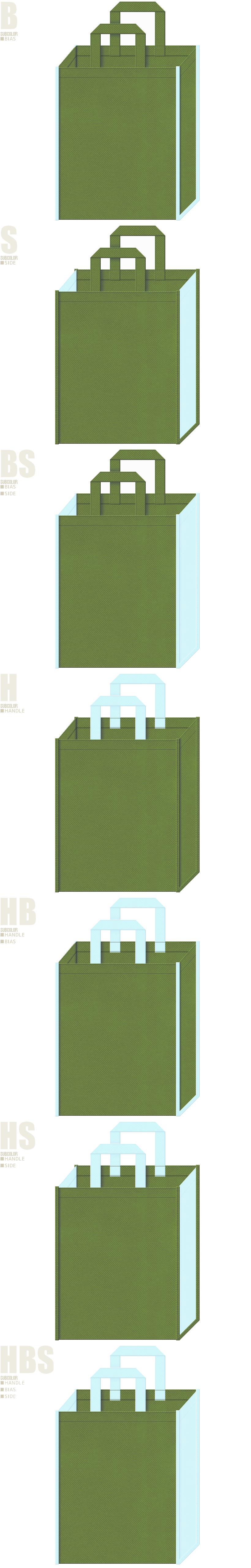 草色と水色、7パターンの不織布トートバッグ配色デザイン例。和風庭園のバッグノベルティ、造園用品の展示会用バッグにお奨めです。