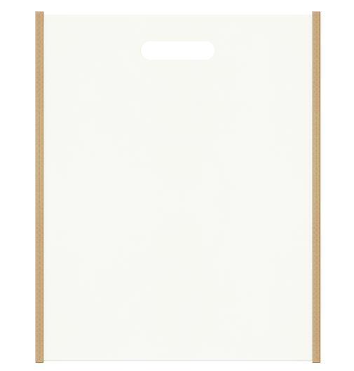 セミナー資料配布用のバッグにお奨めの 織布小判抜き袋デザイン:メインカラーオフホワイト色、サブカラーカーキ色