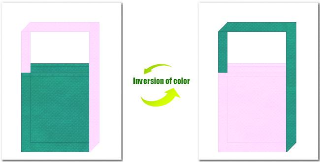 青緑色と明ピンク色の不織布ショルダーバッグのデザイン