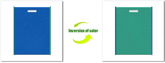 不織布小判抜き袋:No.22スカイブルーとNo.31ライムグリーンの組み合わせ