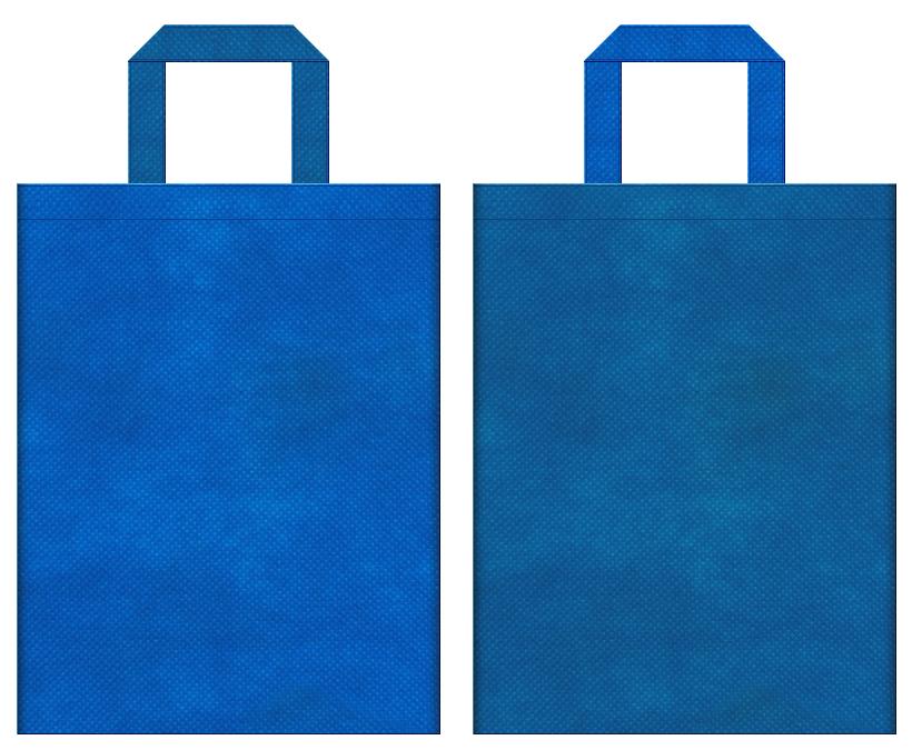 不織布トートバッグ 不織布カラーNo.22スカイブルーとNo.28スポルトブルーの組み合わせ