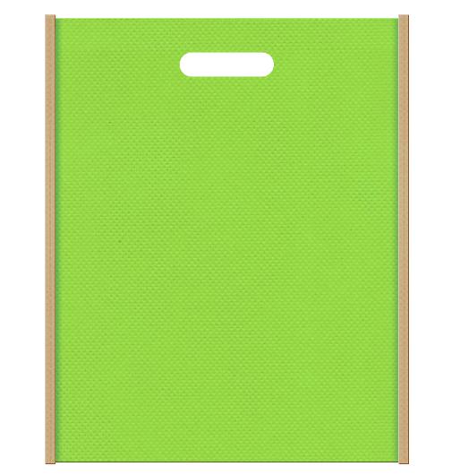 牧場風配色の不織布バッグ小判抜きデザイン:メインカラー黄緑色とサブカラーカーキ色