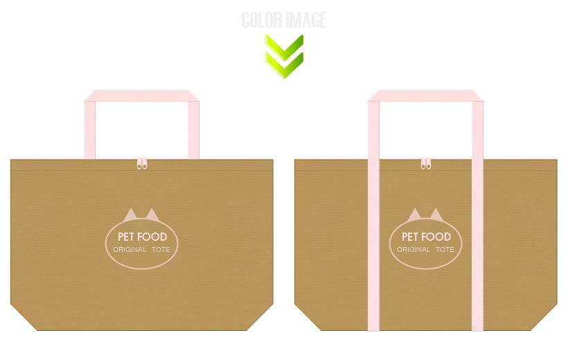 不織布バッグのデザイン:ペットフードのショッピングバッグ