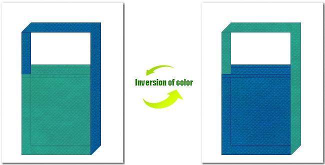 青緑色と青色の不織布ショルダーバッグのデザイン