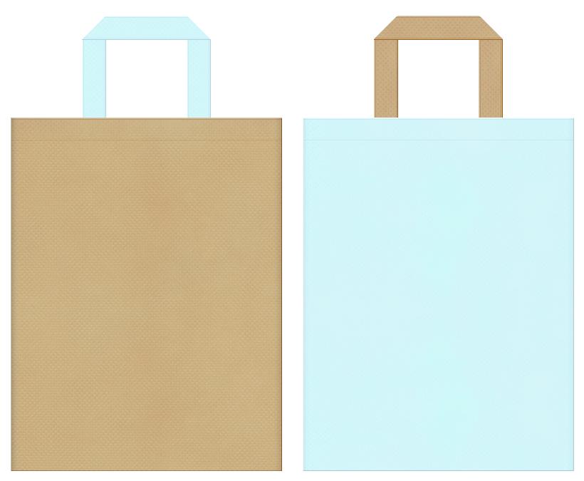 不織布バッグのデザイン:カーキ色と水色のコーディネート