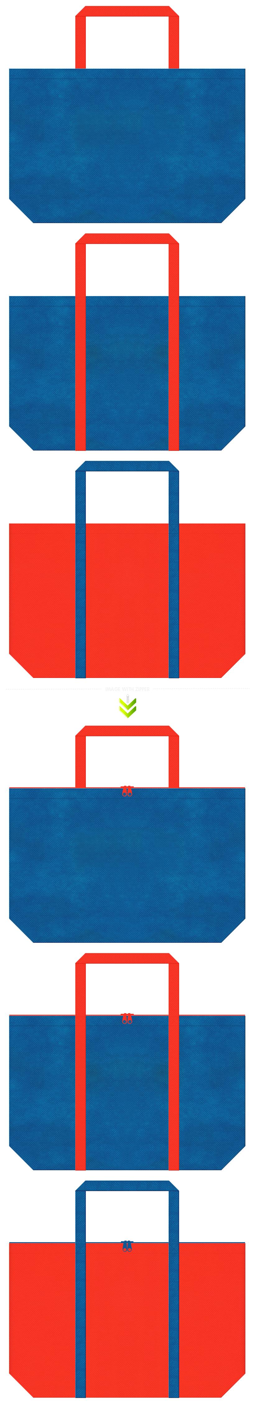 おもちゃ・テーマパーク・ロボット・ラジコン・ホビーのショッピングバッグにお奨めの不織布バッグデザイン:青色とオレンジ色のコーデ