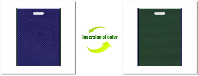 不織布小判抜き袋:No.24ネイビーパープルとNo.27ダークグリーンの組み合わせ