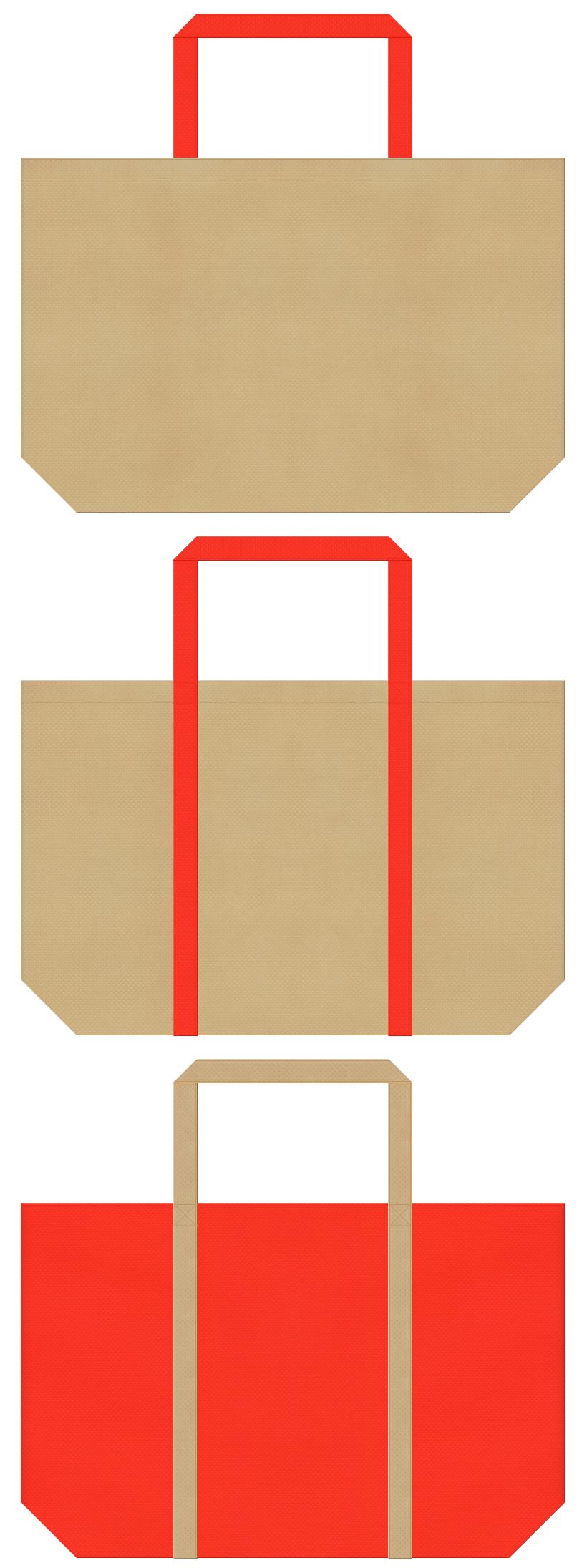 オニオンスープ・にんじん・サラダ油・調味料・お料理教室・ランチバッグにお奨めの不織布バッグデザイン:カーキ色とオレンジ色のコーデ