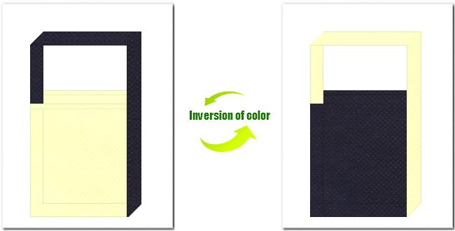薄黄色と濃紺色の不織布ショルダーバッグのデザイン