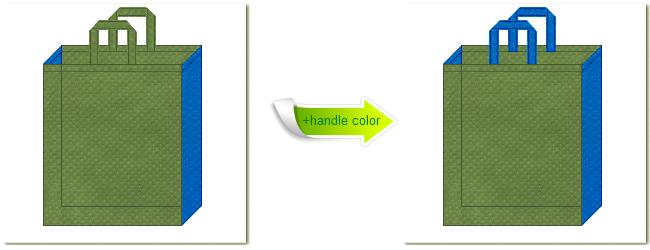 不織布No.34グラスグリーンと不織布No.22スカイブルーの組み合わせのトートバッグ
