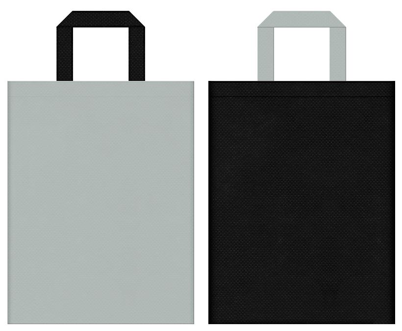 不織布バッグの印刷ロゴ背景レイヤー用デザイン:グレー色と黒色のコーディネート:紋付袴風の配色です。