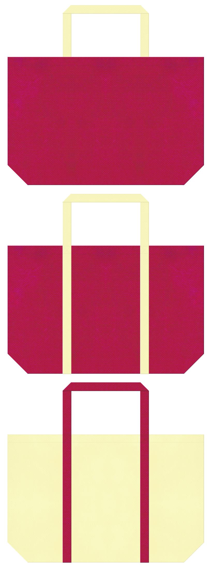 通園バッグ・ひな祭り・むかし話・月・かぐや姫・絵本・キッズイベントにお奨めの不織布バッグデザイン:濃いピンク色と薄黄色のコーデ