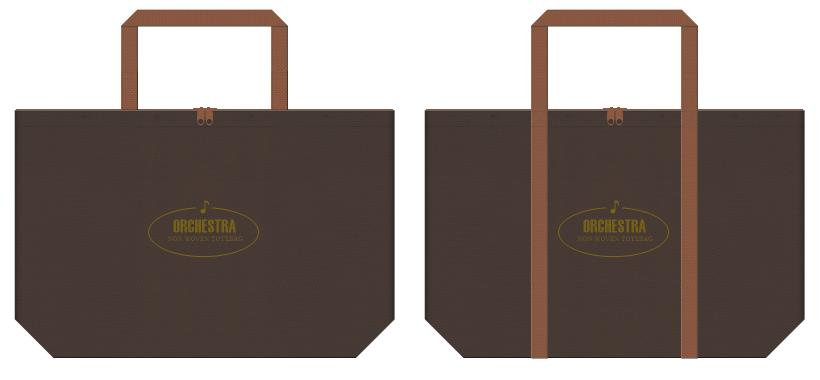 不織布バッグのデザイン:演奏会のノベルティ