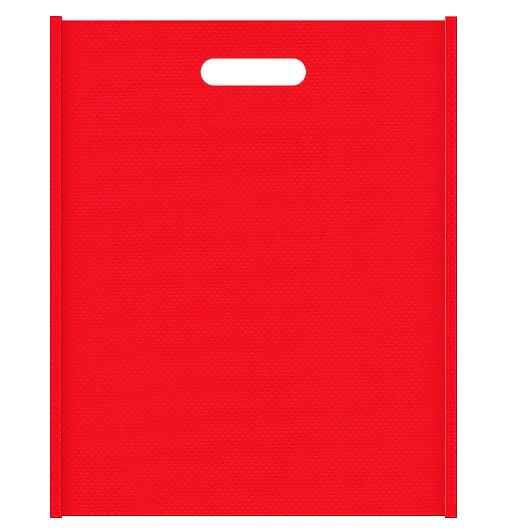 目立ちます!赤色の不織布小判抜き袋