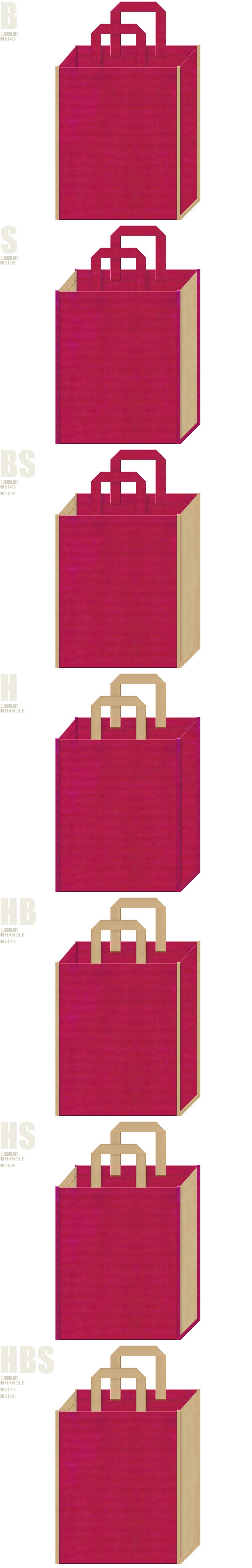 濃いピンク色とカーキ色、7パターンの不織布トートバッグ配色デザイン例。