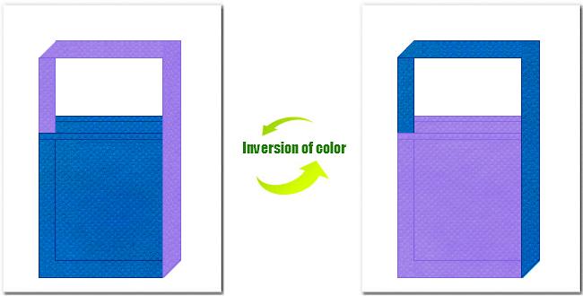 不織布ショルダーバッグのデザイン:不織布No.22スカイブルーと不織布No.32ミディアムパープルの組み合わせ