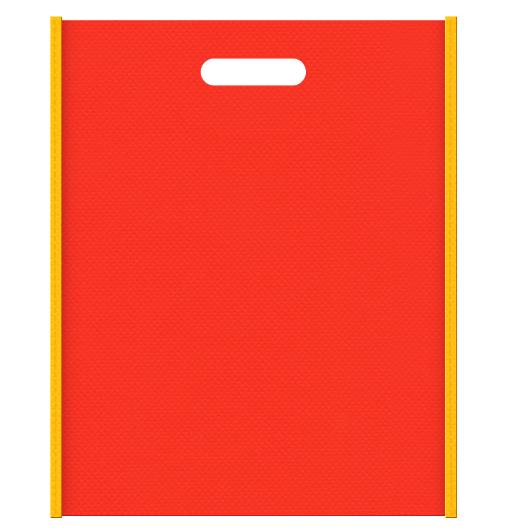 サプリメント販促イベント・レシピイベントにお奨めの不織布小判抜き袋デザイン。メインカラーオレンジ色とサブカラー黄色