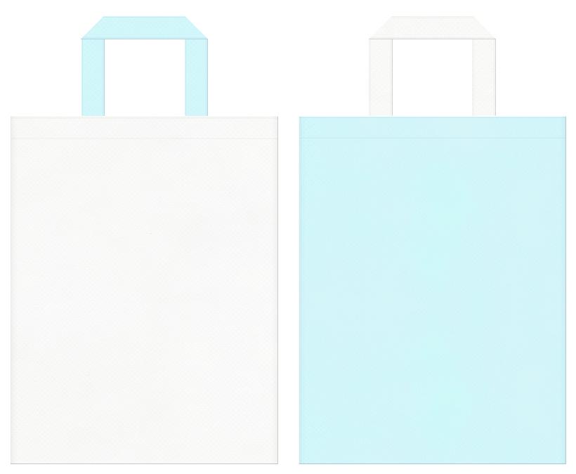 不織布バッグの印刷ロゴ背景レイヤー用デザイン:オフホワイト色と水色のコーディネート:フェアリー・ガーリーなイメージでコスメ・バス用品の販促イベントにお奨めです。