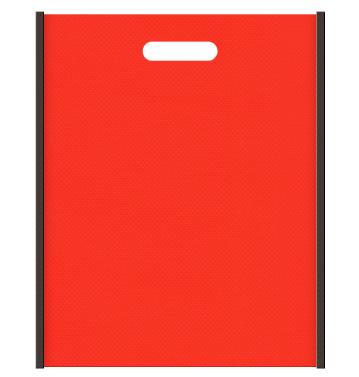 不織布小判抜き袋 メインカラーオレンジ色、サブカラーこげ茶色
