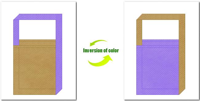 マスタード色と薄紫色の不織布ショルダーバッグのデザイン