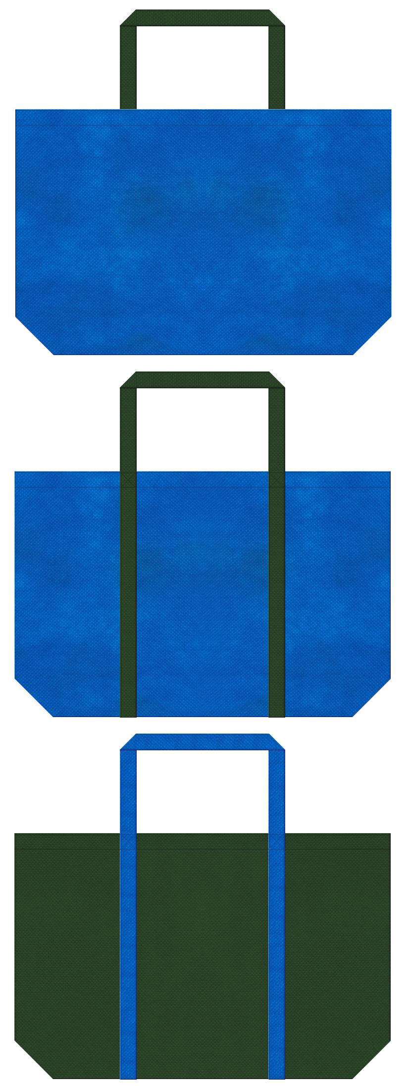 不織布トートバッグ 舟底タイプ 不織布カラーNo.22スカイブルーとNo.27ダークグリーンの組み合わせ