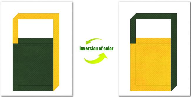 濃緑色と黄色の不織布ショルダーバッグのデザイン