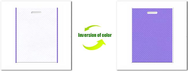 不織布小判抜平袋:No.15ホワイトとNo.32ミディアムパープルの組み合わせ
