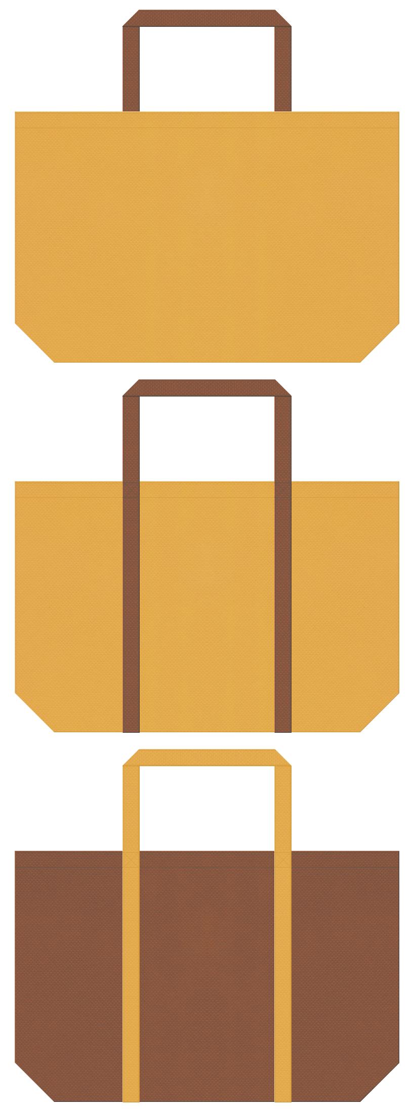 フライヤー・揚げ物・食用油・工作教室・DIY・住宅展示場・木製インテリア・木製食器・フードコート・レストラン・鯛焼き・どらやき・饅頭・和菓子・ホットケーキ・クロワッサン・ワッフル・クッキー・サブレ・ビスケット・キャラメル・アーモンド・ピーナツバター・ベーカリー・スイーツのショッピングバッグにお奨めの不織布バッグデザイン:黄土色と茶色のコーデ