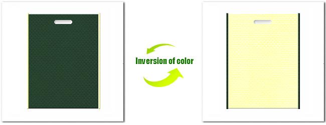 不織布小判抜き袋:No.27ダークグリーンとクリームイエローの組み合わせ