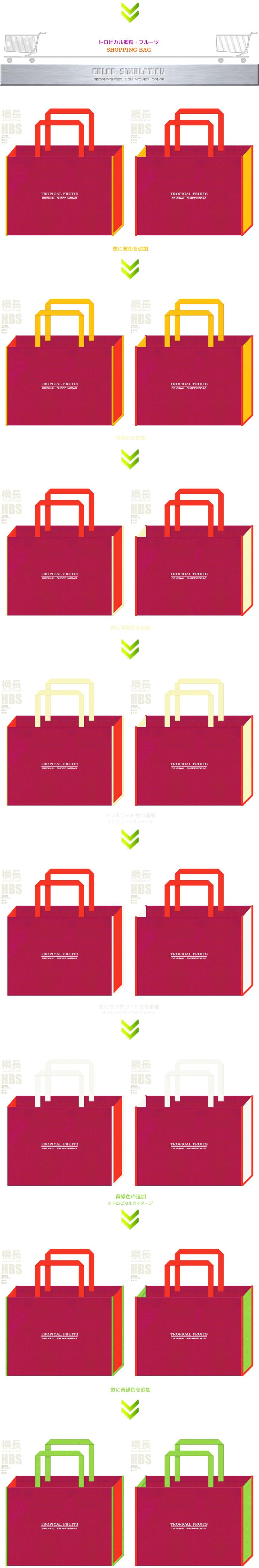濃いピンク色をメインにした不織布バッグのデザイン:南国・トロピカル・カクテル・フルーツのショッピングバッグ