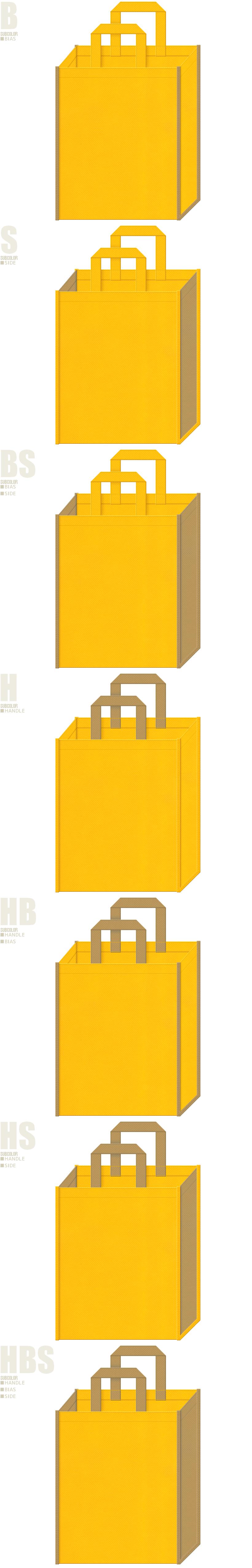 黄色と金色系黄土色、7パターンの不織布トートバッグ配色デザイン例。