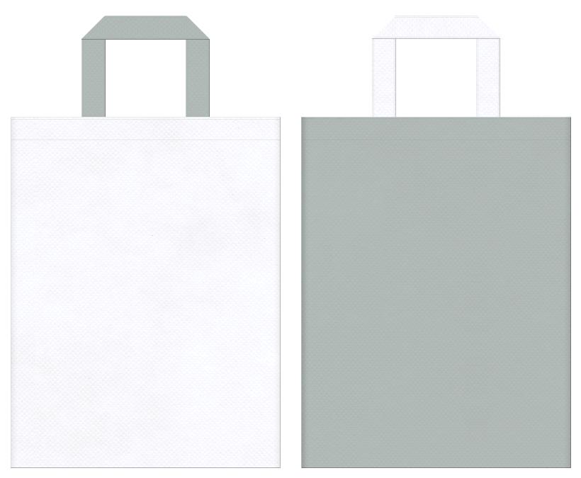 不織布バッグの印刷ロゴ背景レイヤー用デザイン:白色とグレー色のコーディネート:コアラをイメージした動物園のイベントにお奨めの配色です。
