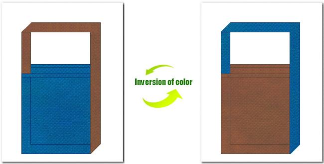 青色と茶色の不織布ショルダーバッグのデザイン