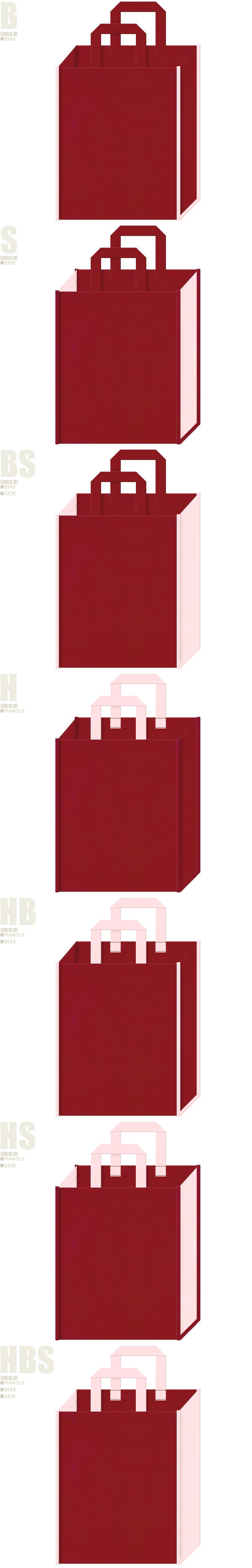 エンジ色と桜色、7パターンの不織布トートバッグ配色デザイン例。着物・振袖風。