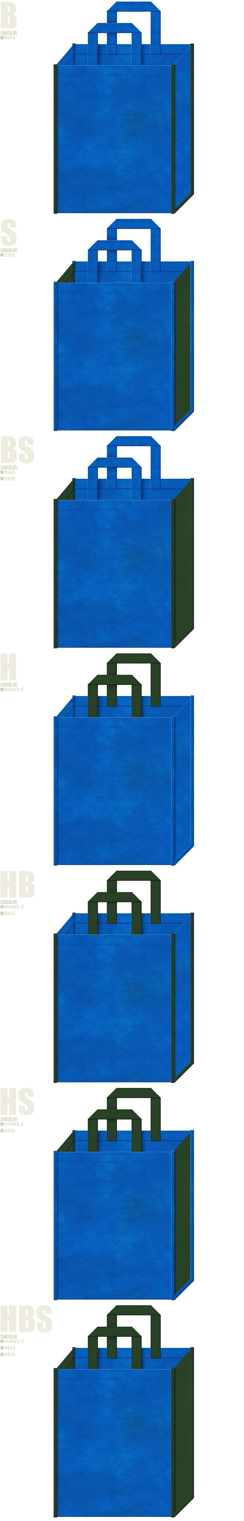 不織布トートバッグのデザイン例-不織布メインカラーNo.22+サブカラーNo.27の2色7パターン