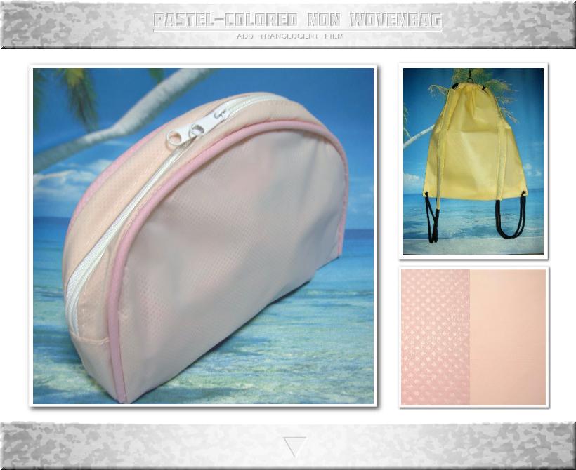パステル調の不織布バッグオリジナル制作:半透明フィルムと不織布でパステル調の不織布バッグが制作できます。左写真:ポーチ 右上写真:リュックサック