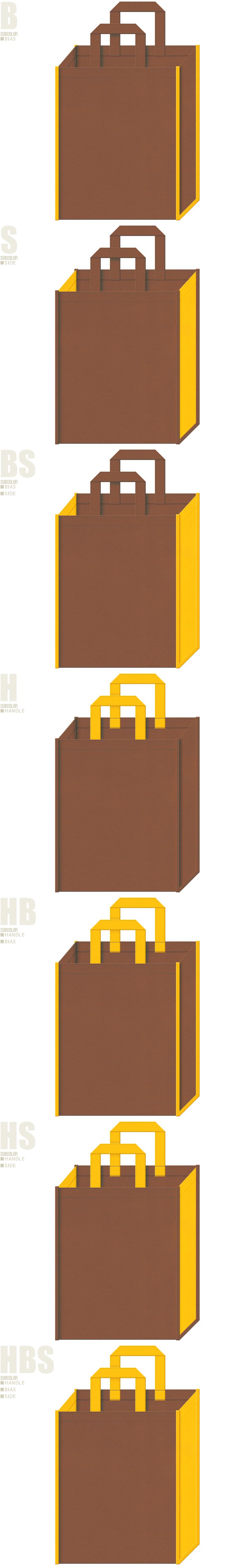 ベーカリーショップのショッピングバッグにお奨めです。茶色と黄色、7パターンの不織布トートバッグ配色デザイン例。カステラ・マロンのイメージ
