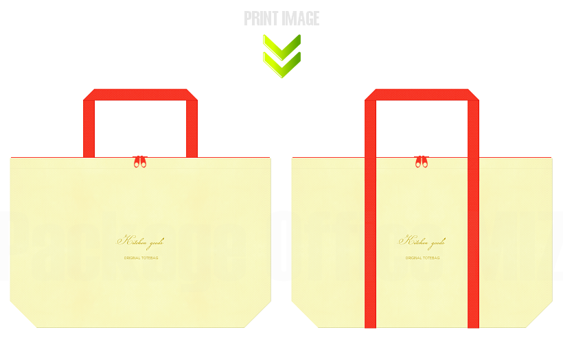 不織布バッグのデザイン:キッチン用品のショッピングバッグ