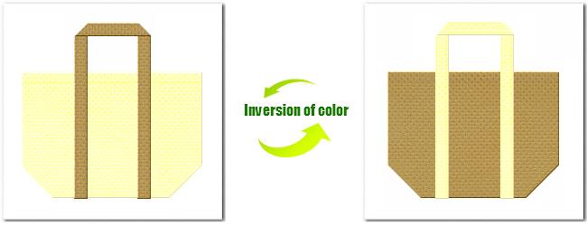 不織布クリームイエローと不織布No.23ブラウンゴールドの組み合わせのショッピングバッグ