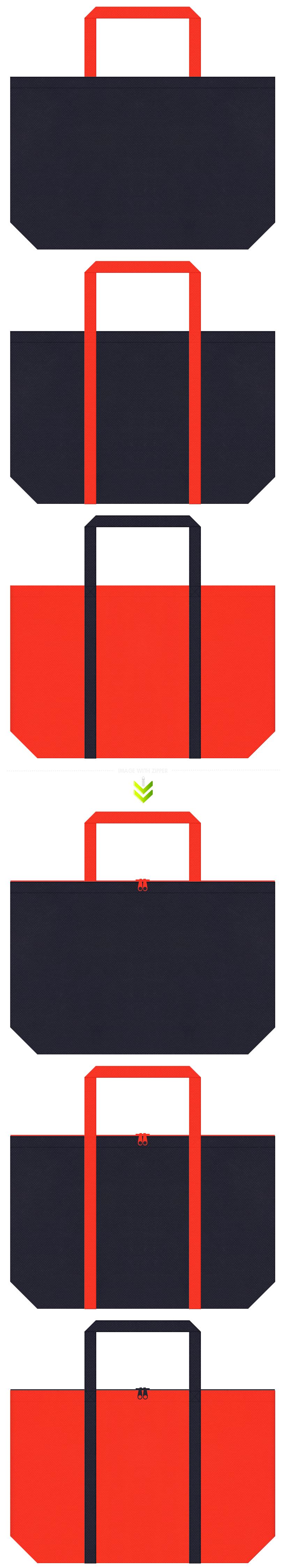 アリーナ・ユニフォーム・シューズ・スポーツイベント・スポーティーファッション・スポーツ用品のショッピングバッグにお奨めの不織布バッグデザイン:濃紺色とオレンジ色のコーデ
