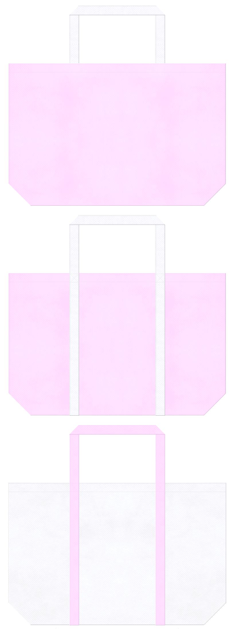 パステルピンク色と白色の不織布バッグデザイン:介護ユニフォーム・医療ユニフォームのショッピングバッグにお奨めです。