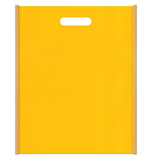 不織布小判抜き袋 メインカラー黄色、サブカラー薄黄土色