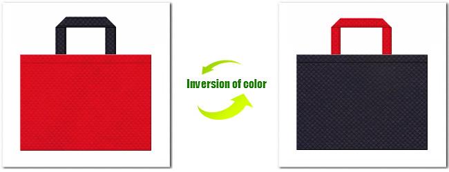紅色と濃紺色の不織布バッグコーディネート