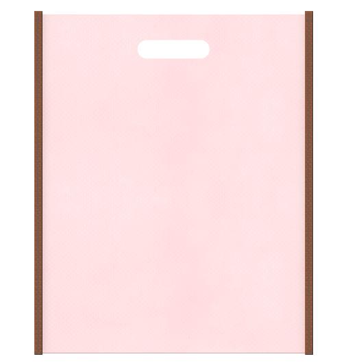 不織布小判抜き袋 メインカラー桜色とサブカラー茶色