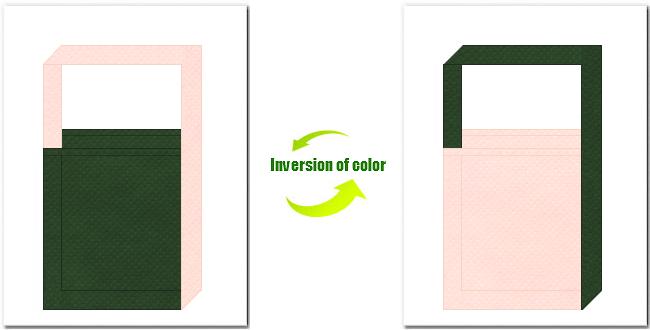 濃緑色と桜色の不織布ショルダーバッグのデザイン