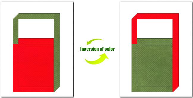 赤色と草色の不織布ショルダーバッグ